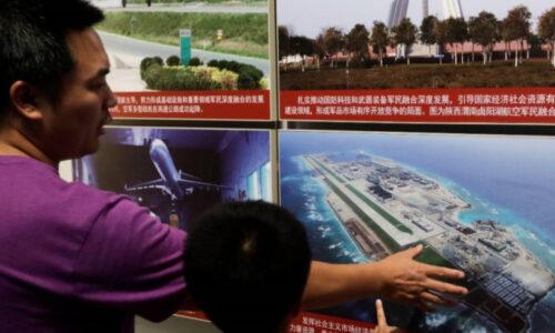 Власні записи Китаю розвінчують історичні права в суперечливих морях