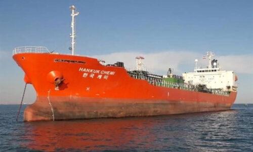 Південна Корея направить делегацію до Тегерану після того, як Іран захопив танкер